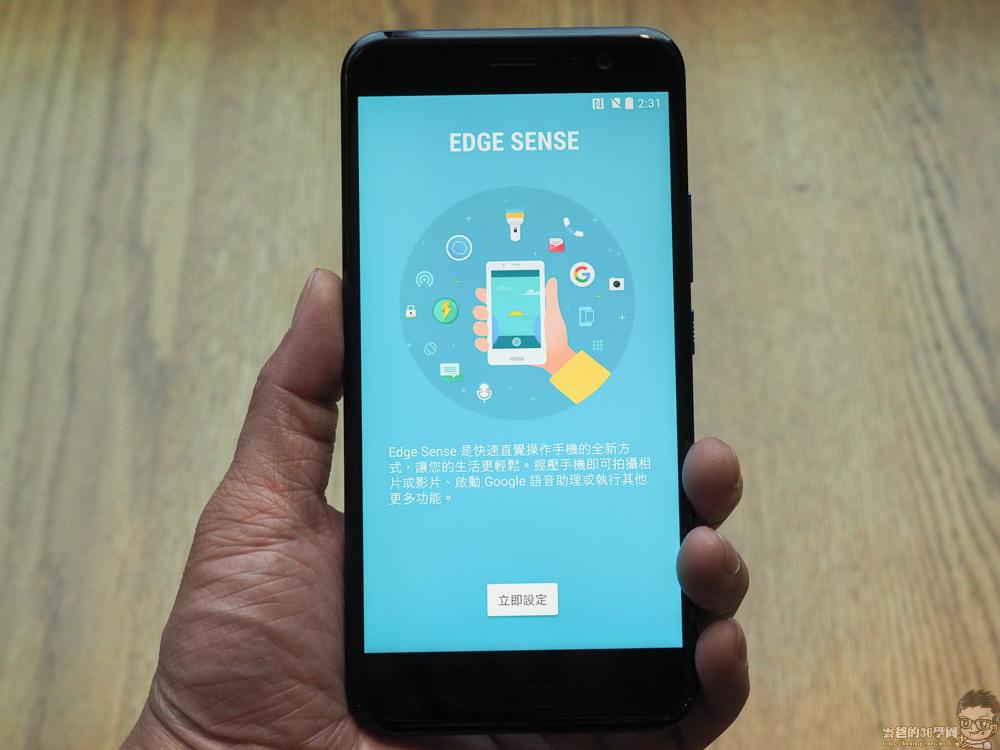 HTC U11 開箱、評測、實拍照-19