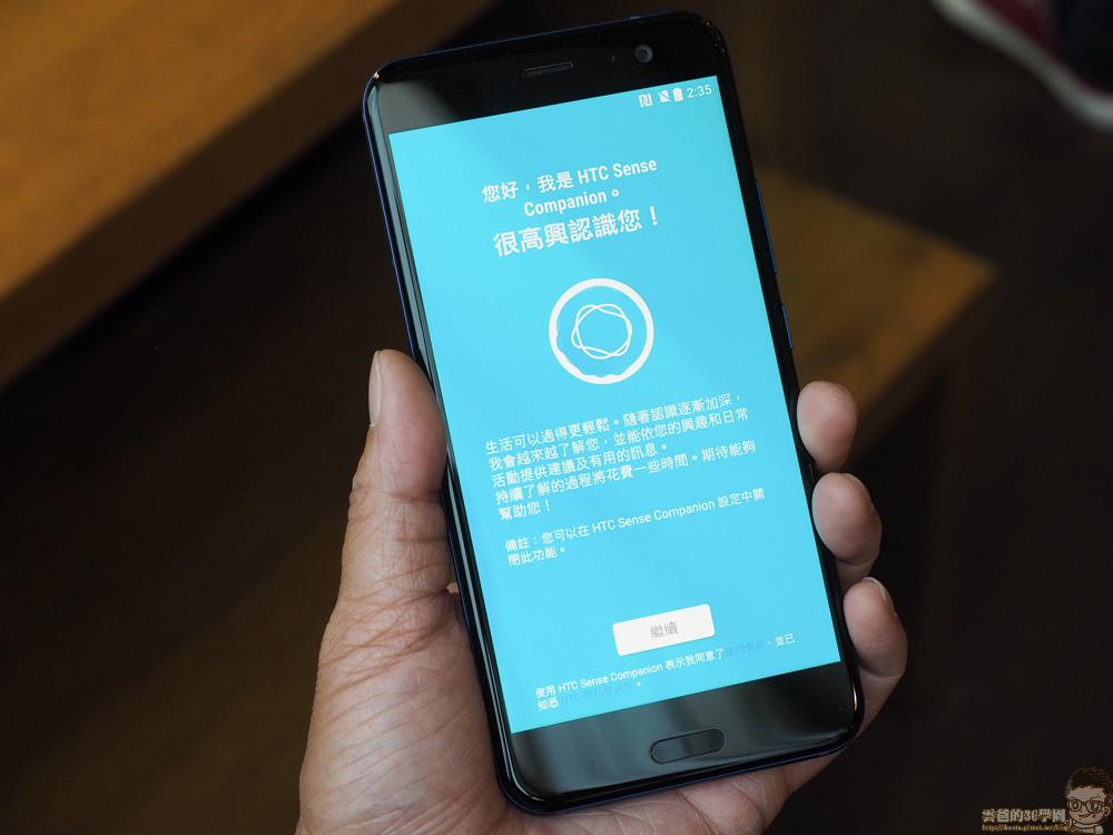 HTC U11 開箱、評測、實拍照-43
