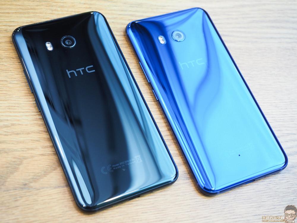 HTC U11 開箱、評測、實拍照-3