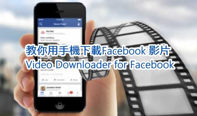 Facebook-no-celular