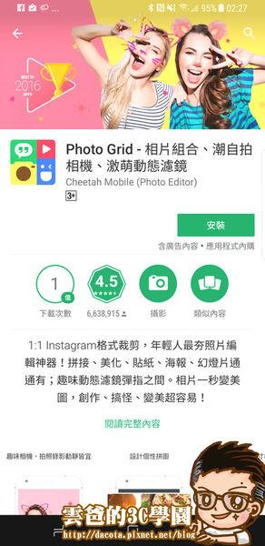 Screenshot_20170430-022729