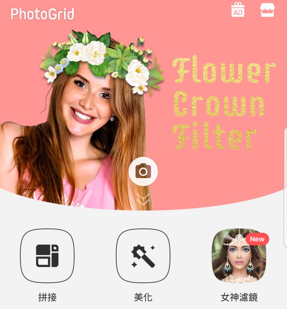 Screenshot_20170430-022842