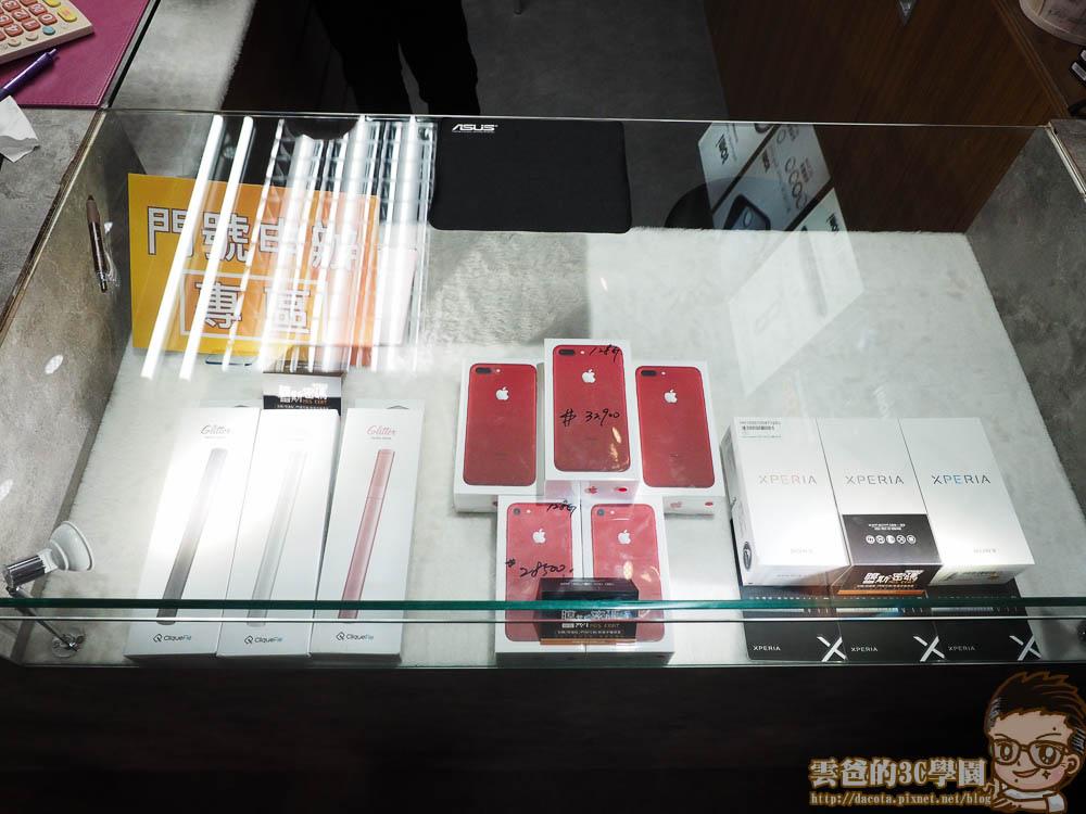 Galaxy S8 全機包膜 + 滿版玻璃保護貼 摩斯密碼-4241277