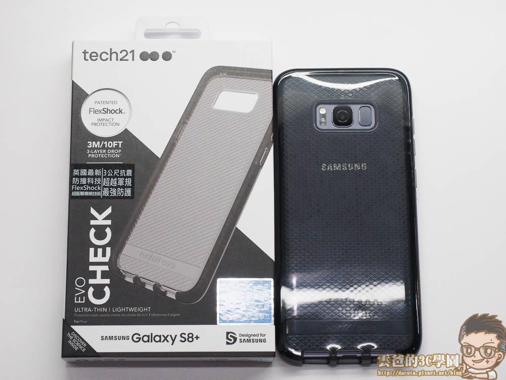 Galaxy S8 全機包膜 + 滿版玻璃保護貼 摩斯密碼-4241478