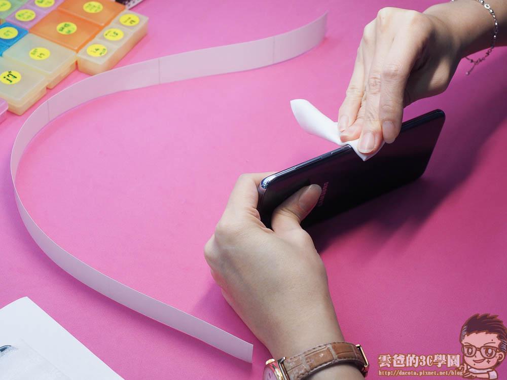 Galaxy S8 全機包膜 + 滿版玻璃保護貼 摩斯密碼-4241364