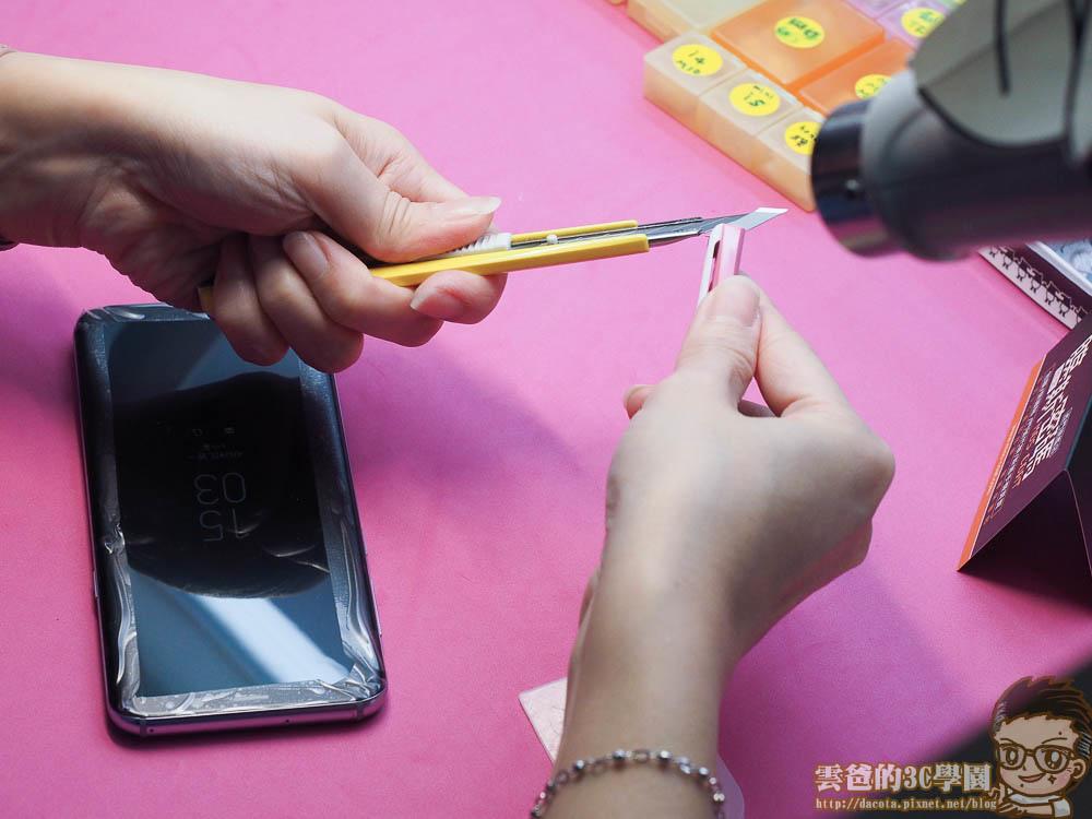 Galaxy S8 全機包膜 + 滿版玻璃保護貼 摩斯密碼-4241381