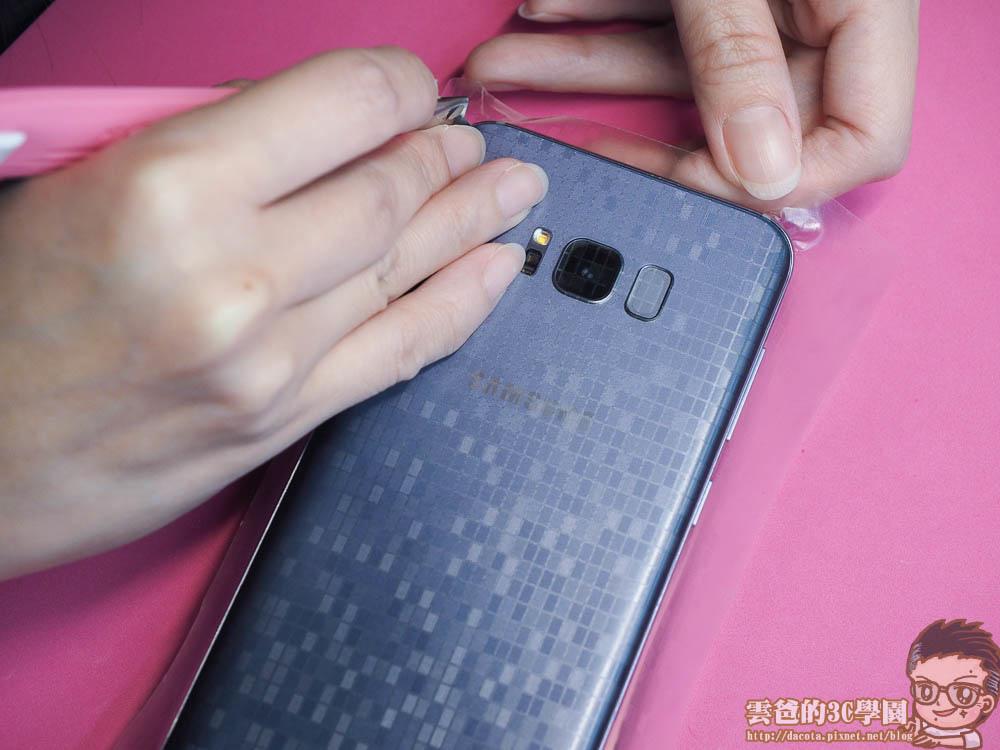 Galaxy S8 全機包膜 + 滿版玻璃保護貼 摩斯密碼-4241412