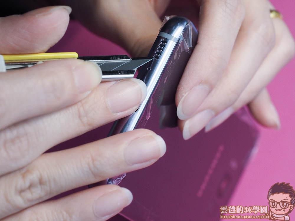 Galaxy S8 全機包膜 + 滿版玻璃保護貼 摩斯密碼-4241407