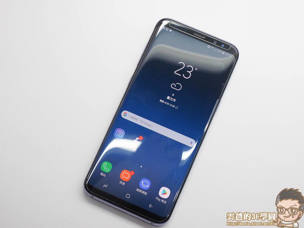 Galaxy S8 全機包膜 + 滿版玻璃保護貼 摩斯密碼-4241465
