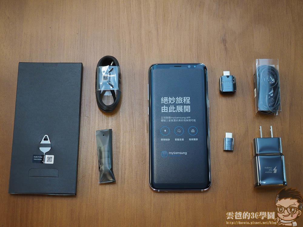 Galaxy S8+ 開箱、評測、實拍照-4231010