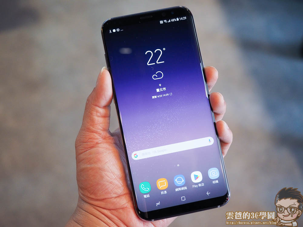 Galaxy S8+ 開箱、評測、實拍照-4231086