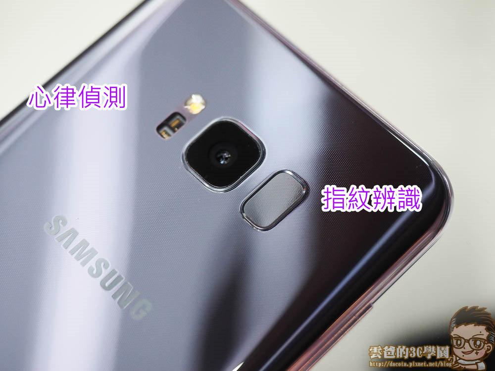 Galaxy S8+ 開箱、評測、實拍照-4231115
