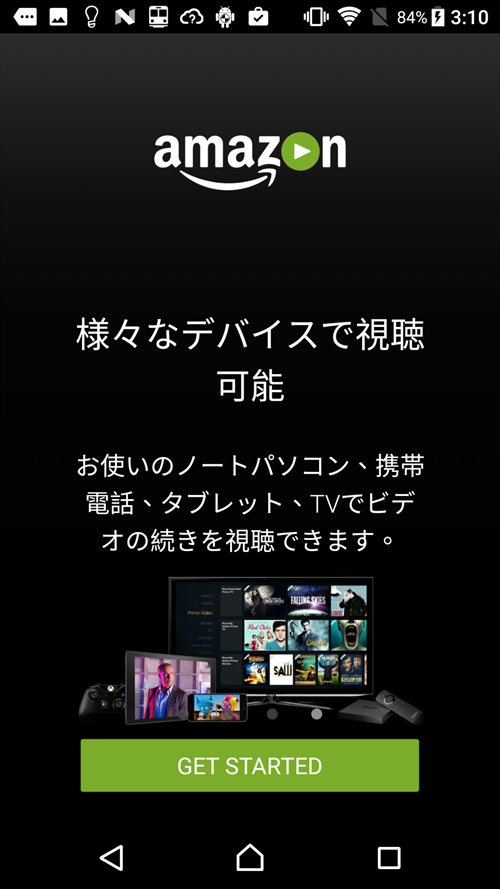 Screenshot_20170428-031002
