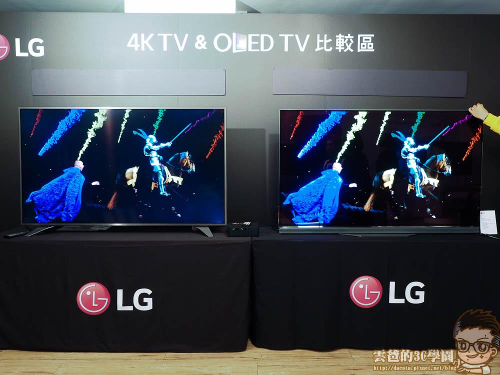 LG OLED TV-86