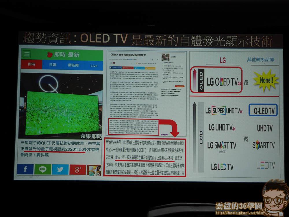 LG OLED TV-118