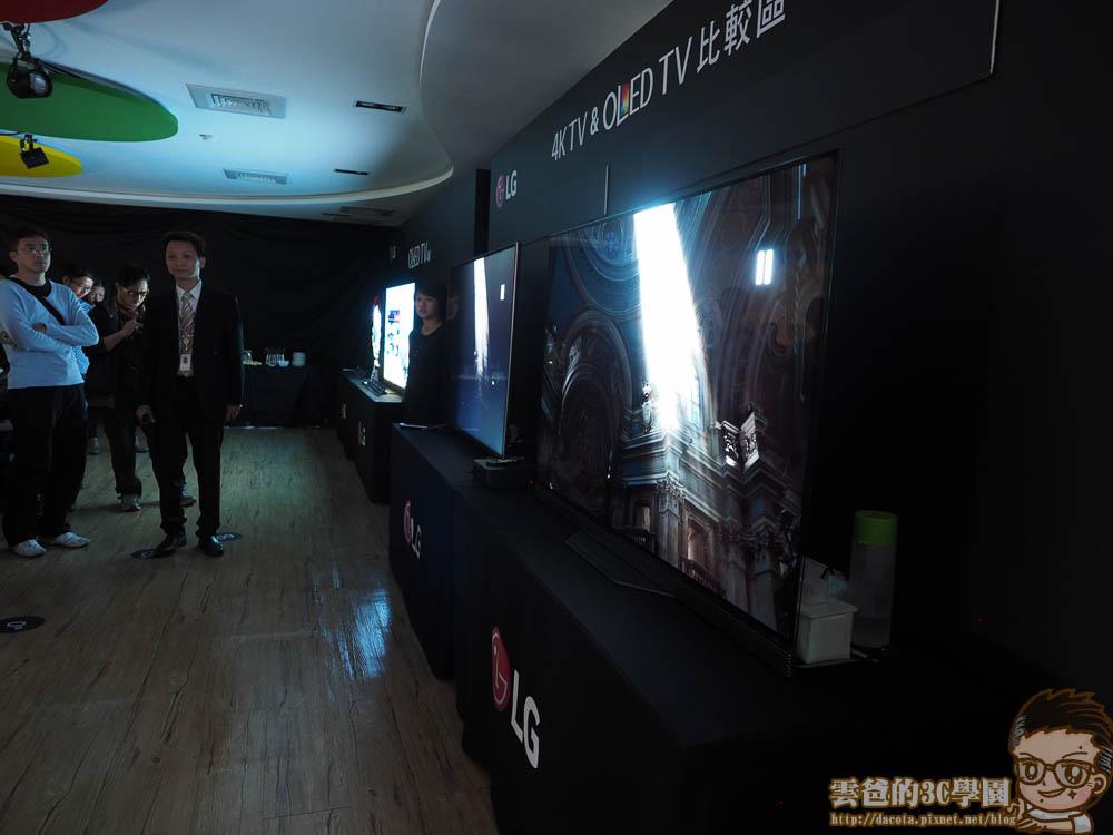 LG OLED TV-141