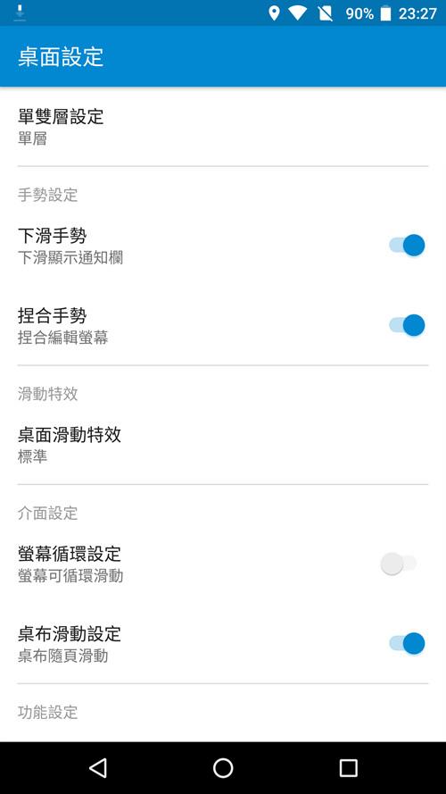 Screenshot_20170406-232756