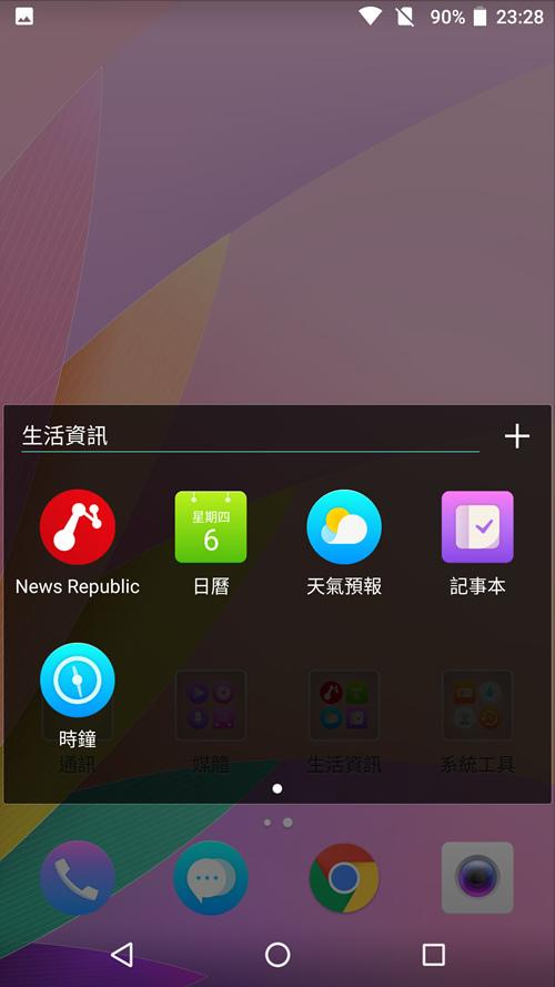 Screenshot_20170406-232807