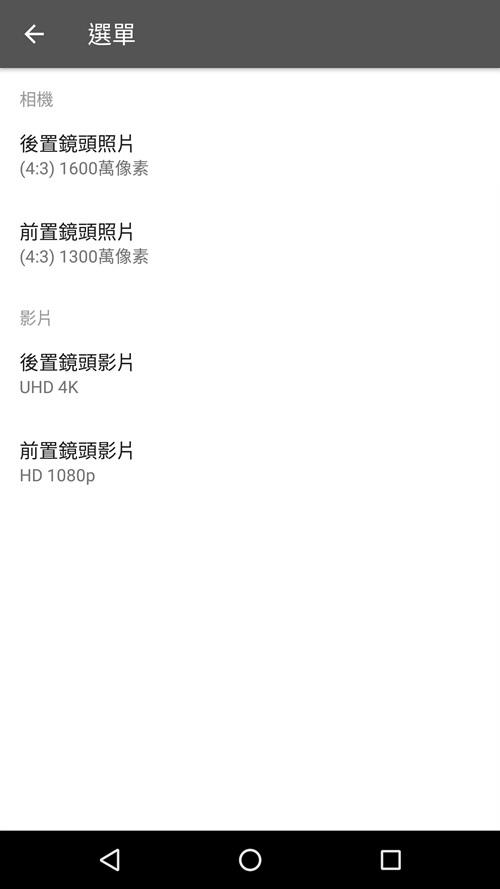 Screenshot_20170407-015440
