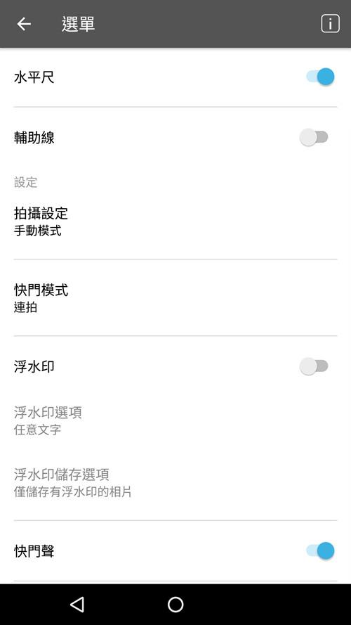 Screenshot_20170410-185556