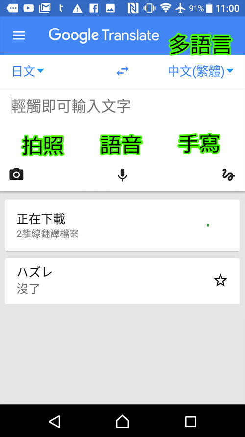 Screenshot_20170408-230025