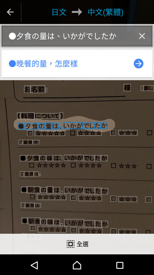 Screenshot_20170408-230830