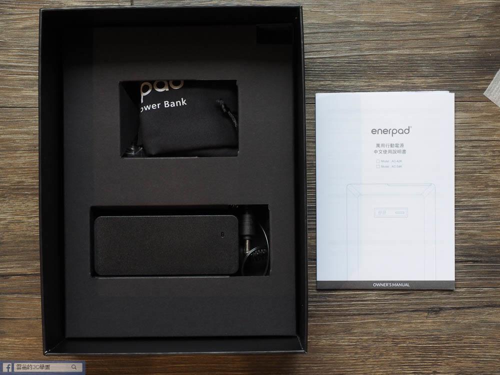 開箱-Enerpad AC-54K 萬用AC行動電源(54000 mAh)-3