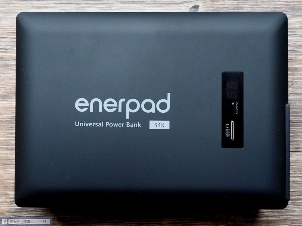 開箱-Enerpad AC-54K 萬用AC行動電源(54000 mAh)-8