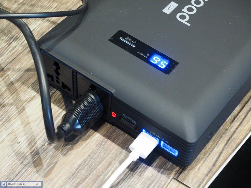 開箱-Enerpad AC-54K 萬用AC行動電源(54000 mAh)-32