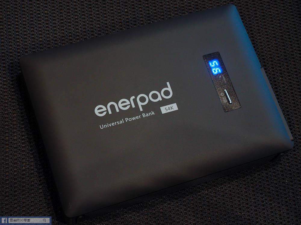 開箱-Enerpad AC-54K 萬用AC行動電源(54000 mAh)-35
