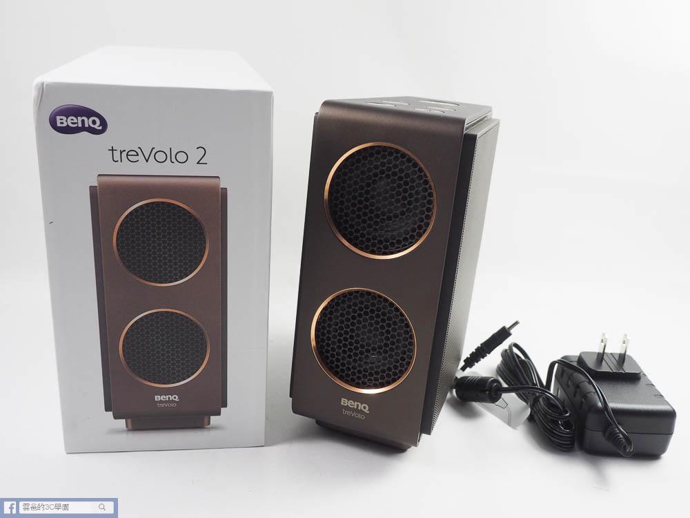 BenQ TreVolo2-5