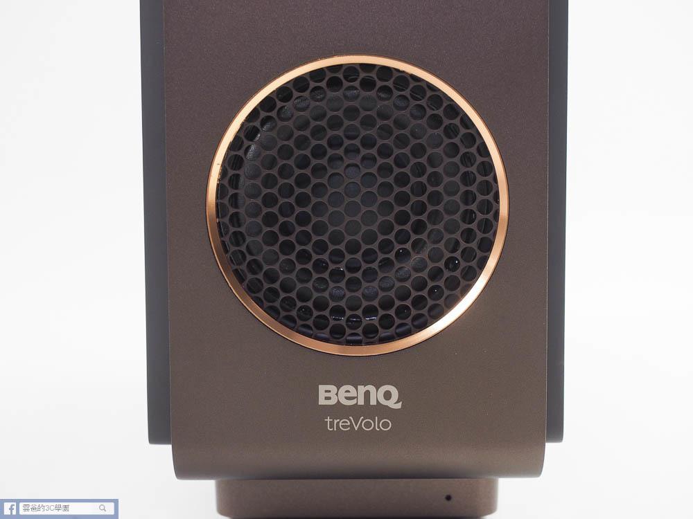 BenQ TreVolo2-13