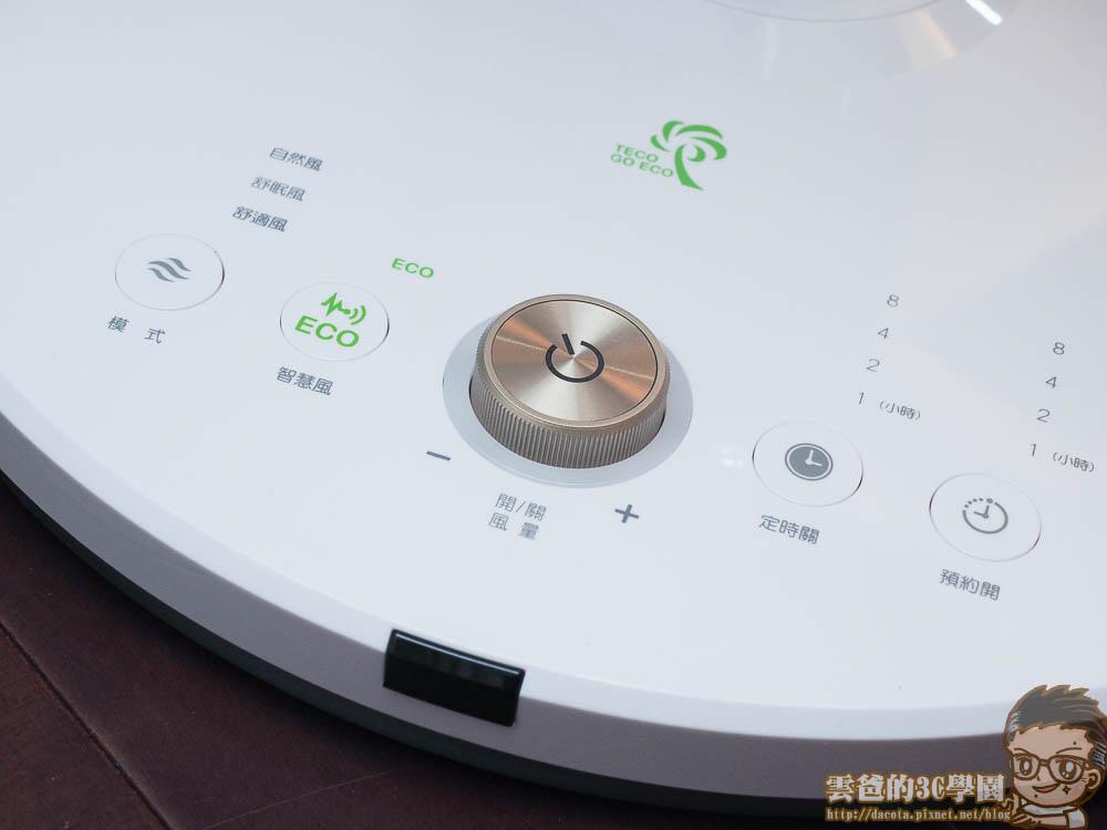 TECO 東元14吋dc馬達ECO遙控立扇-XA1488BRD-29