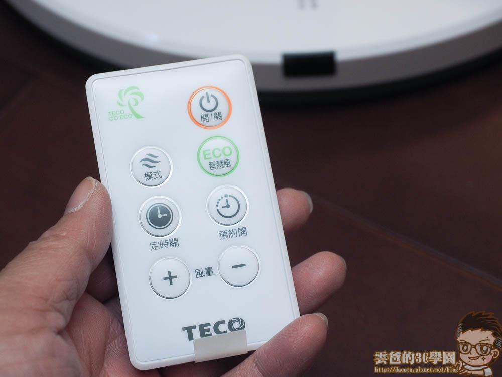 TECO 東元14吋dc馬達ECO遙控立扇-XA1488BRD-30