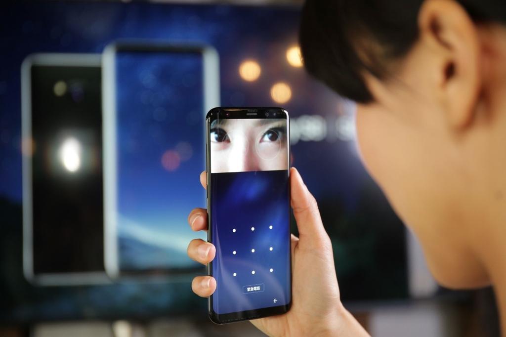 thumbnail_Galaxy S8 及Galaxy S8+配備虹膜辨識打造智慧型手機的最高安全防護