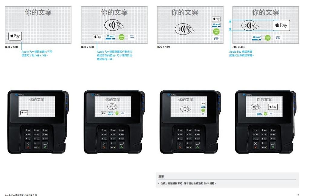 interphone-06 (1)