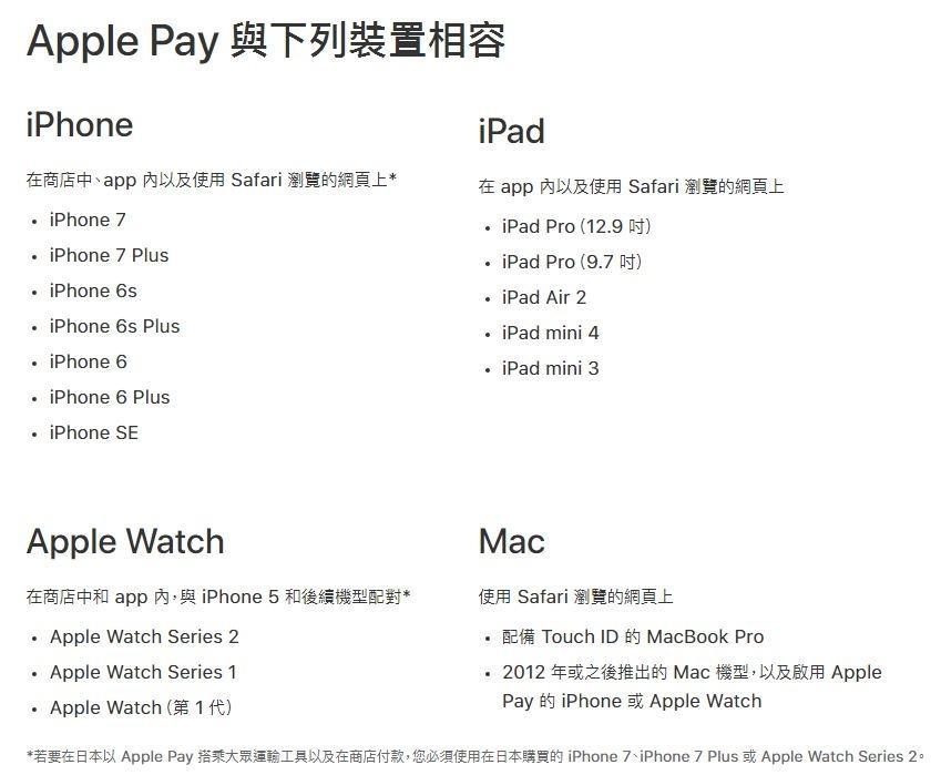 STUDIO A今起支援Apple Pay,並推出一系列購機優惠。
