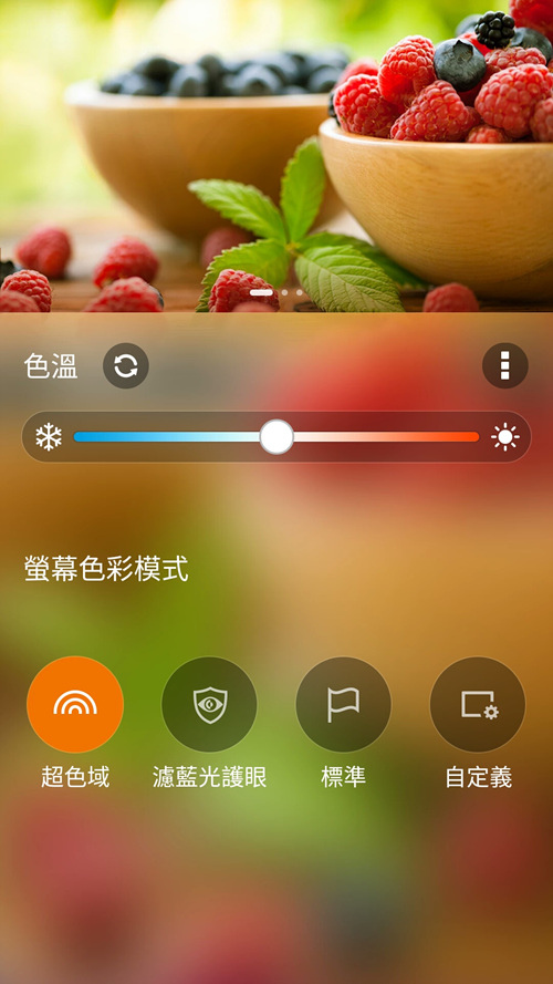 Screenshot_20170214-030643