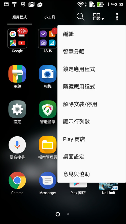 Screenshot_20170214-030341