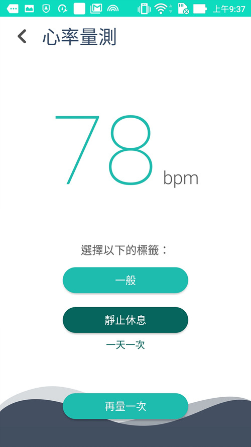 Screenshot_20170214-093756