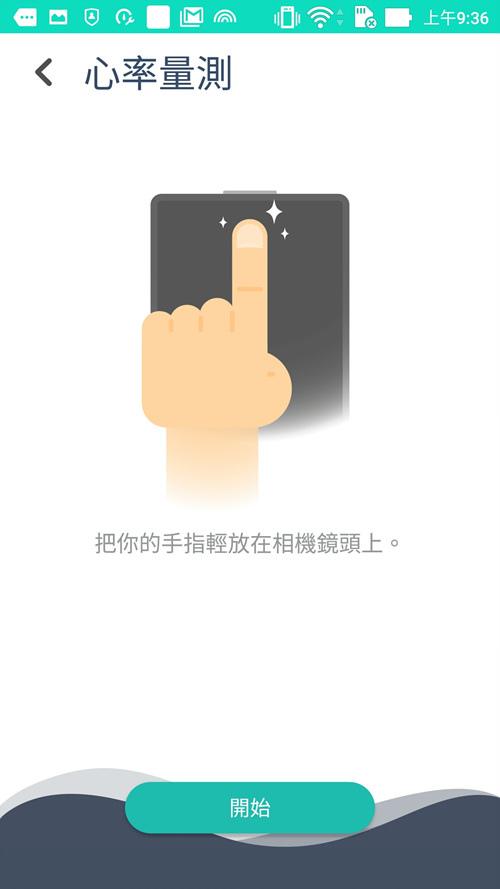 Screenshot_20170214-093659