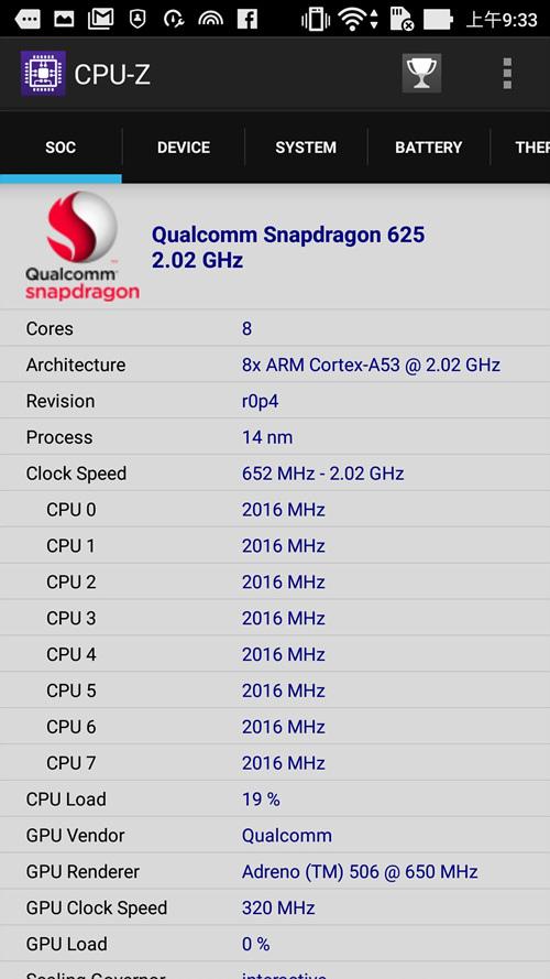 Screenshot_20170214-093324