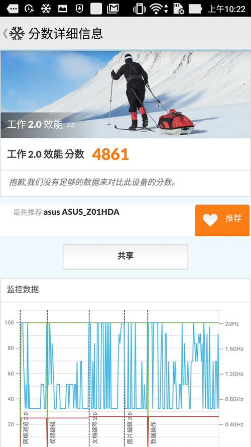 Screenshot_20170214-102228