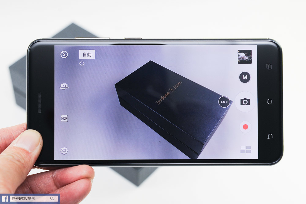 5000mAh爽快大電量 - ZenFone 3 Zoom 開箱、評測、實拍照-56