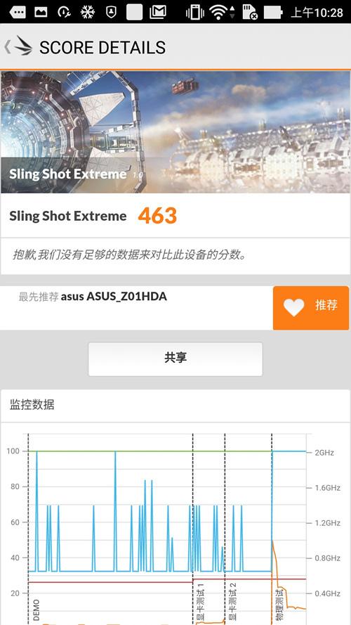 Screenshot_20170214-102821