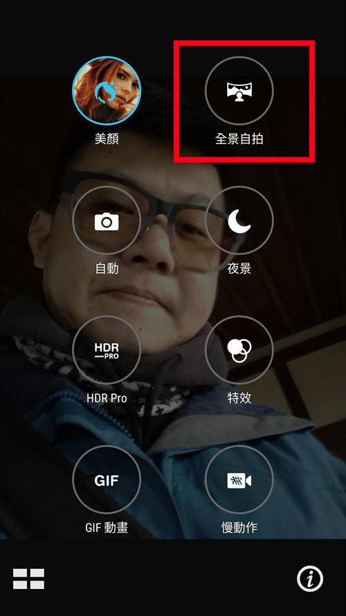 Screenshot_20170220-161131