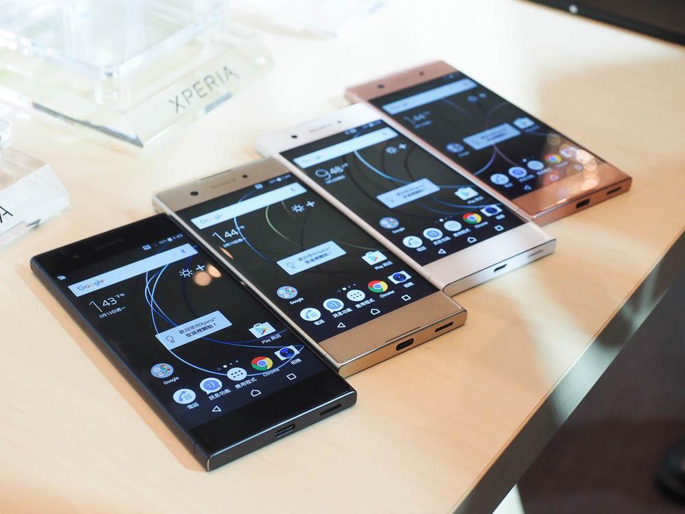 XZ Premium、Xperia XZs、Xperia XA1、Xperia XA1 Ultra-40