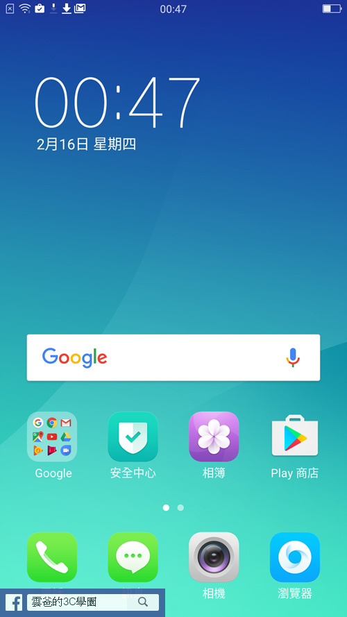 Screenshot_2017-02-16-00-47-40-06