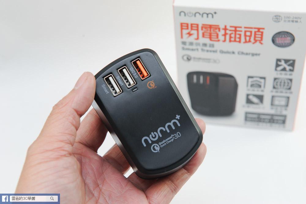 [開箱]可折疊、免拆換的萬用充電器 - norm+  QC3.0閃電插頭-26
