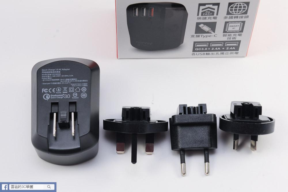 [開箱]可折疊、免拆換的萬用充電器 - norm+  QC3.0閃電插頭-31